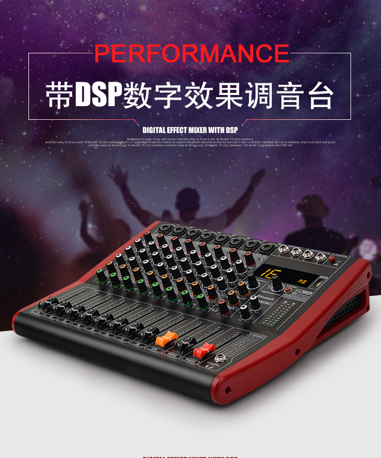 6 Channel Professional Audio Mixer with USB and Bluetooth Function